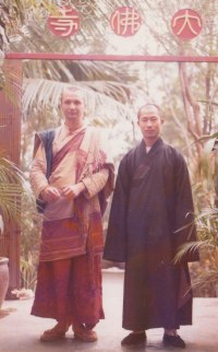 "My father and ""Mad Monk"""