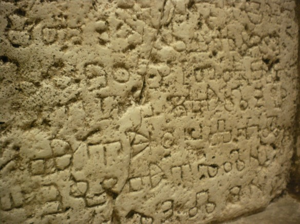 Close up of the Baska tablet. It is written in Glagolitic ( one of the old forms of Slavic language) And was used to introduce Christianity to the Balkans in the 9th century.