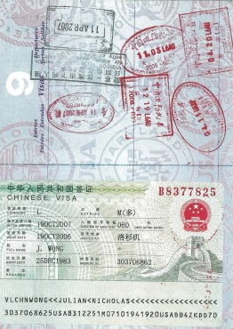Chinese visas-page 2
