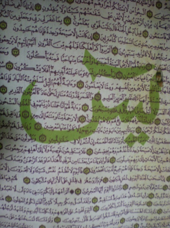 Arabic text from the top of Mt. Moses
