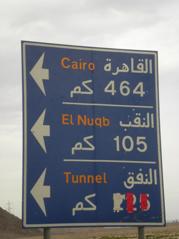 Its hard not to get pumped on Egyptian road signs!!