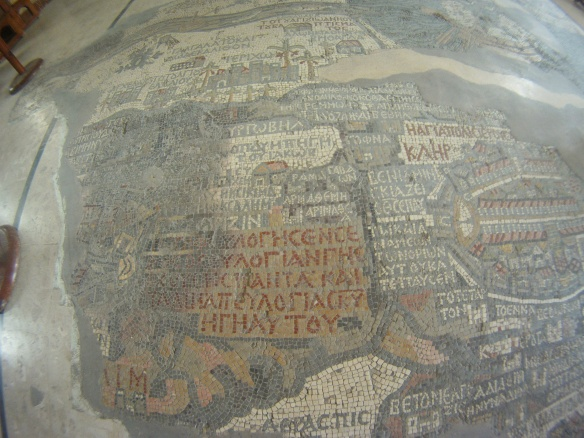 Byzantium mosaic of the middle east, map includes Nile, Jerusalem, Jericho and Hebron, circa 2nd century