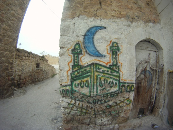 Islamic art found on the Jewish only settlements in Hebron