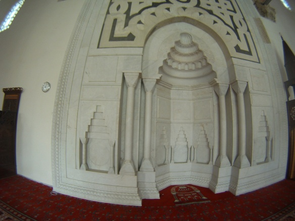Mihrab, direction of Mecca inside Mosque