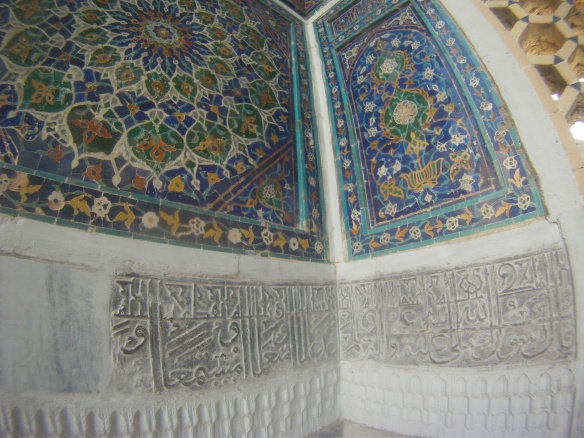 Close up of tiles at the Registan