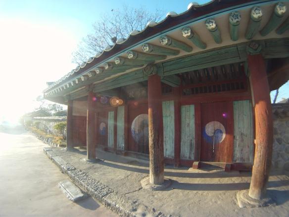 Confucian temple Gyeongju