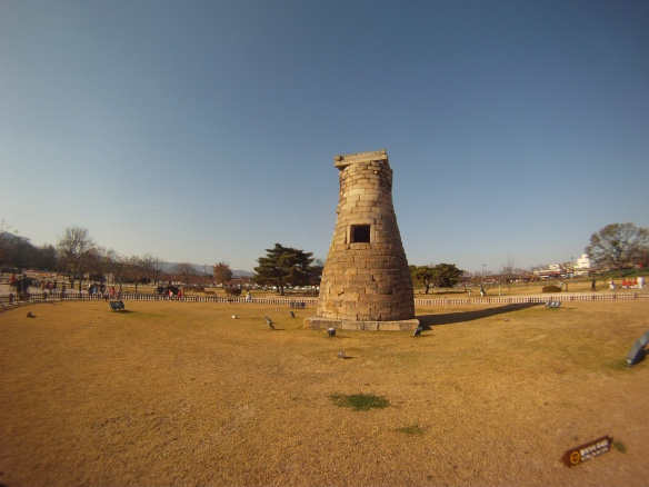 East Asia's oldest observatory