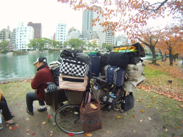 Japanese style cycle touring