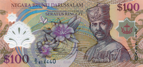 The clean and almost plastic like Brunei dollar